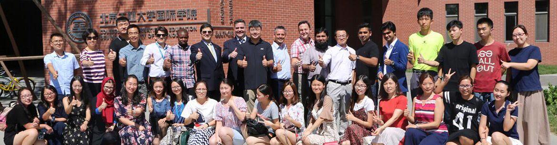 Beijing University of Technology |Apply Online | Study in